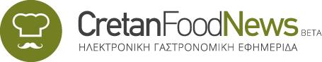 Cretan Food News